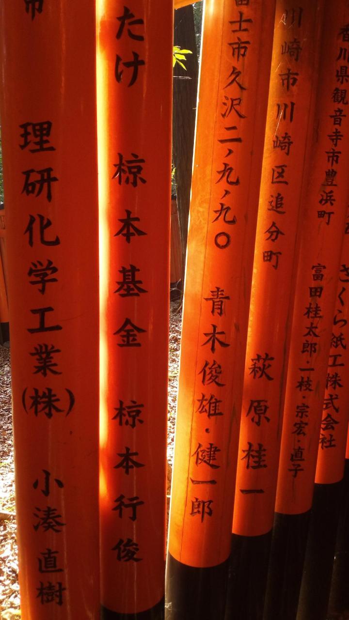 25 4 16 Kyoto temple Irani (241)